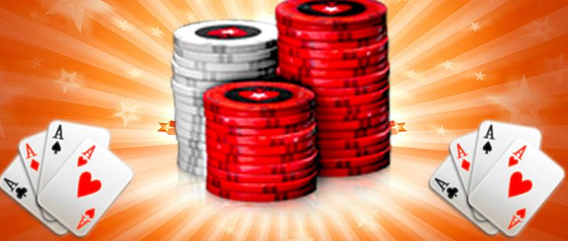 Особенности рума Pokerstars