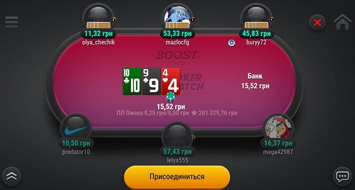 Игровой стол в мобильном приложении ПокерМатч.