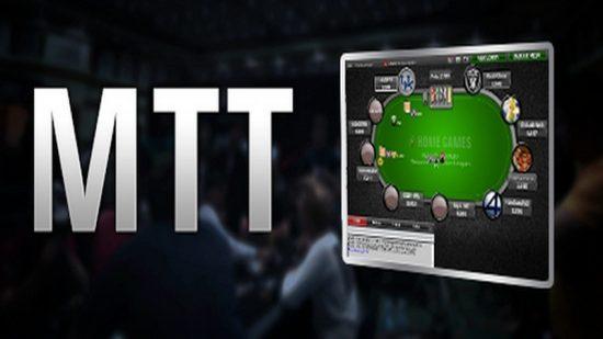 Мтт турниры в покере