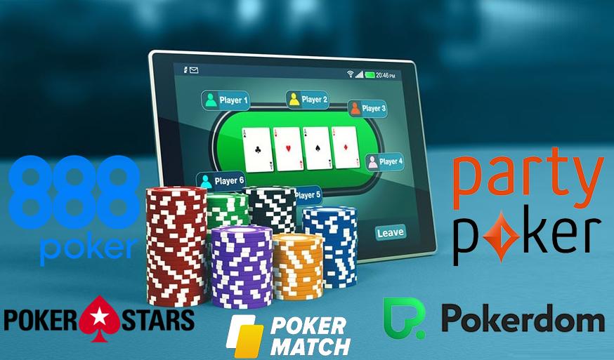 Какой рум для игры в покер выбрать