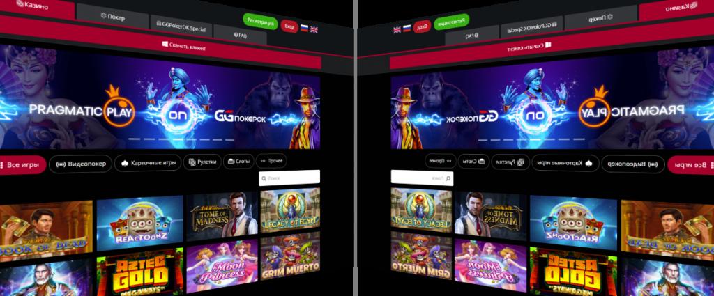 Сайт зеркало Покерок