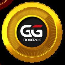 Отзывы GGPokerOk – мнение реальных игроков